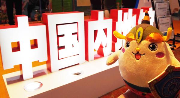 内地优秀动漫IP齐聚亚洲最大授权展 新年娃娃萌翻受围观