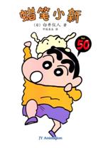 原创破亿给力,经典日漫再临,网易漫画重拳发力2016
