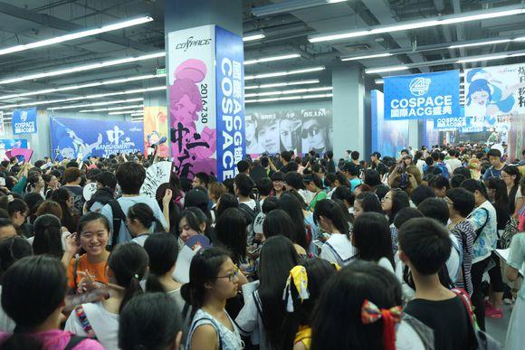 【北京】第五届COSPACE国际ACG盛典-ANICOGA