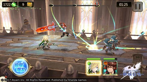 《神域召唤》今日全平台公测 Fate联动12月22日开放