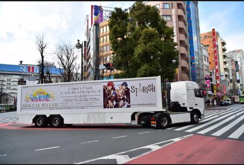 ORICON单曲周榜第二!《歌之☆王子殿下♪》新单发布人气爆棚