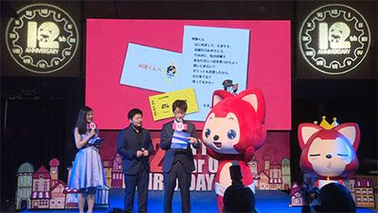 中国红小狐狸阿狸 迎来了他的12岁生日 业内 第4张