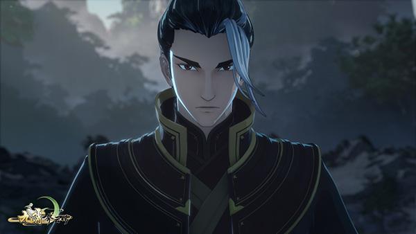 仙侠国漫破局者《九霄奔云传》 首支PV正式发布 业内 第2张
