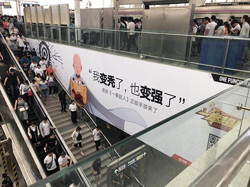 《一拳超人》主角亮相北京地铁站,精美造型引路人围观